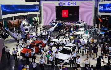 Chinas auto sales expected to drag in 2019