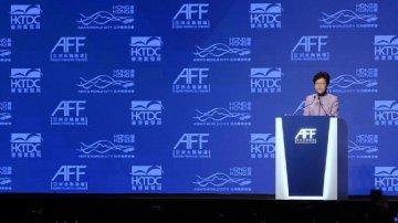 Hong Kong holds 12th Asian Financial Forum