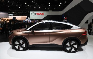 Chinese automaker opens R&D center in Detroit
