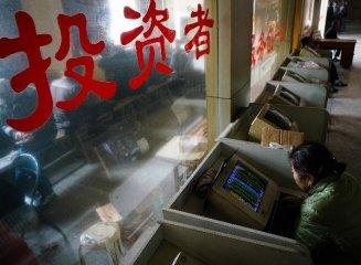 Hong Kong stocks open 0.19 pct higher,Chinese shares open mixed