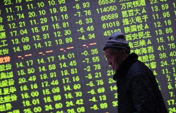 Chinese shares close lower Thursday