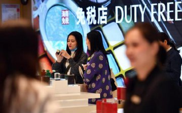 New duty-free shops open on Chinas island province