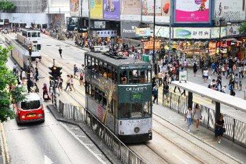 KPMG forecasts a Hong Kong budget surplus of HKD56.4 billion