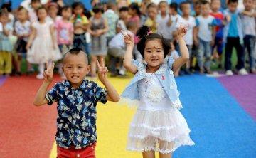 China regularizes kindergartens affiliated to urban communities