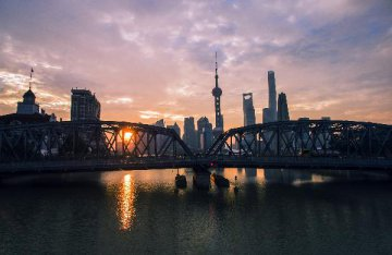 Shanghais GDP grows 6.6 pct in 2018