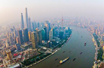 Shanghai aims to become leading global financial hub by 2020