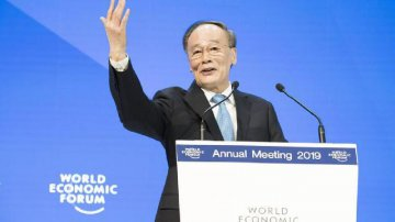 Chinese vice president says economic globalization an inevitable trend