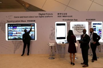 China at forefront of digital world, says Israeli startup pioneer