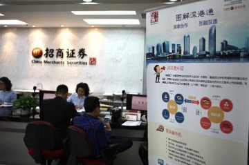 Chinas securitization market will keep growing in 2019: S&P report