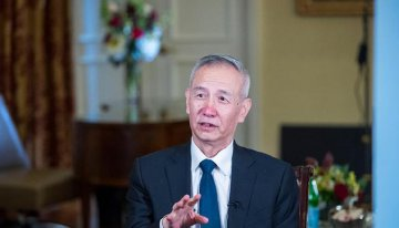 Chinese VP arrives in Washington for economic, trade consultations