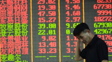 Chinese shares close lower