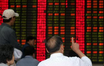 ​Chinese shares open mixed Tuesday