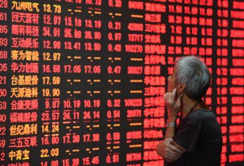 ​Chinese shares close mixed Thursday