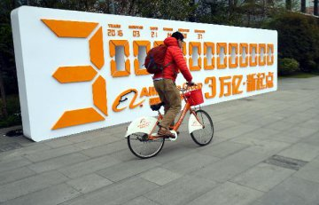 Alibaba raises stake in investment bank CICC