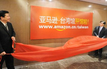 Amazon is reportedly merging its China import unit with NetEase