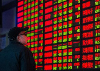 Chinese shares close higher at midday Thursday
