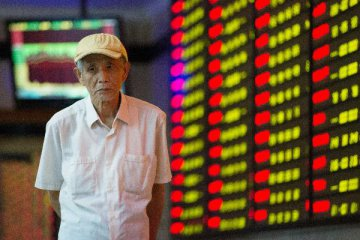 ​Chinese shares close lower Thursday
