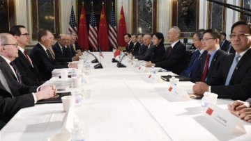 China, U.S. talks conclude with substantial progress on specific issues