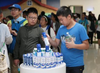 China dairy firm Yili revenues up 16 pct in 2018