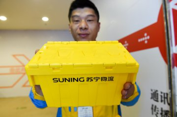 E-commerce giant Suning.com net profits up 216 pct in 2018