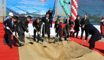 Construction of China-aided waste water treatment plant starts in Mongolia