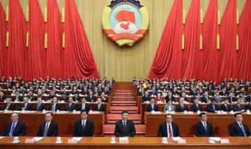 Chinas top political advisory body starts annual session