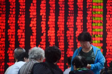 Chinese shares close higher at midday Tuesday