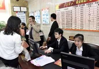 Profits of Chinese brokerages surge in February