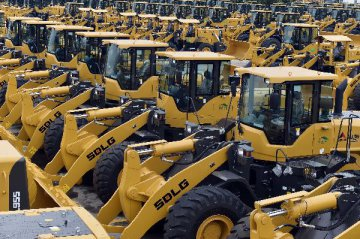 Chinas producer prices up 0.1 pct in February
