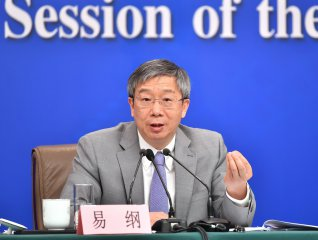 "PBOC governor: ""some room"" exists for cutting reserve requirement ratio"
