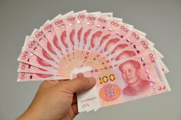 Chinas new yuan loans expand in February