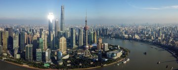 China to open bond market wider to overseas investors: official