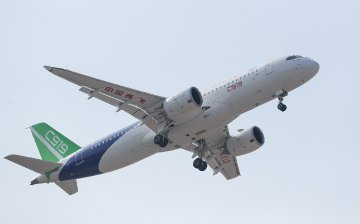 Chinese plane maker COMAC strengthens customer service capacity