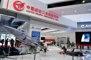 Chinas aviation giant cooperates with B&R countries in 179 projects