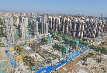 Chinas property investment up 11.6 pct in first 2 months