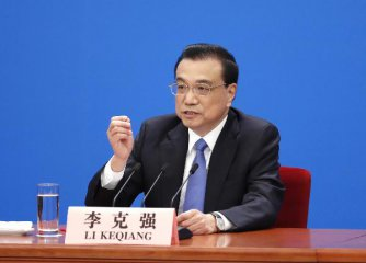 China to prepare rules in line with foreign investment law: Premier Li