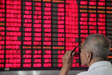 Chinas primary school students to learn how to avoid stock market pitfalls