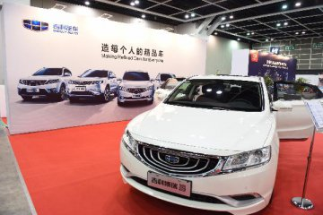 Chinas automaker Geely reports growing revenue, profits