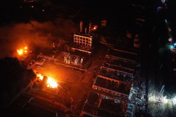 44 dead after blast rocks industrial park in east China