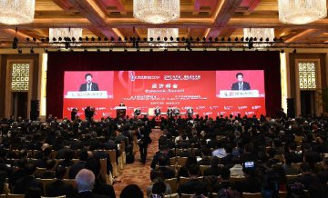 Key takeaways from China Development Forum 2019 on reform, opening-up