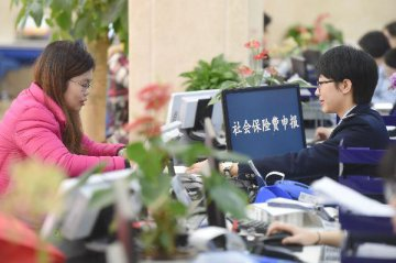 China to cut enterprise contributions to social insurance from May 1