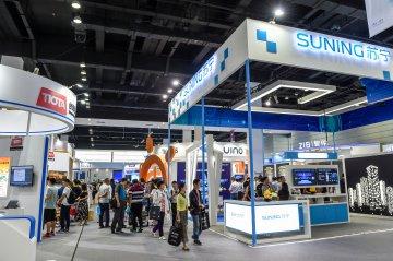 Chinas IoT revenue soaring