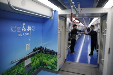 Tech innovation leads metro expansion in southern Chinese metropolis