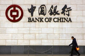 Chinas banking sector continues to expand