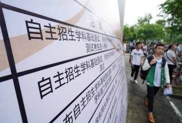 Chinas colleges lower independent enrollments: newspaper