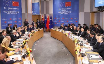 China, EU aim to conclude comprehensive investment agreement in 2020