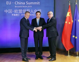 China, EU issue joint statement of 21st leaders meeting