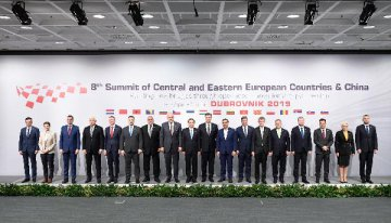 CEECs expect broader cooperation with China after leaders meeting