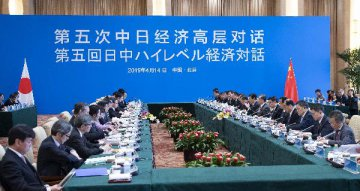 China, Japan hold 5th high-level economic dialogue