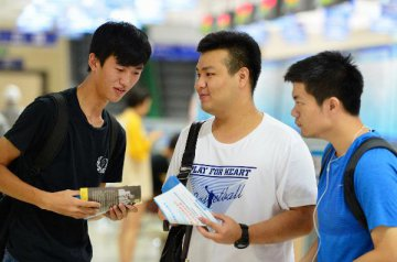 Regular wage growth slows in Taiwan